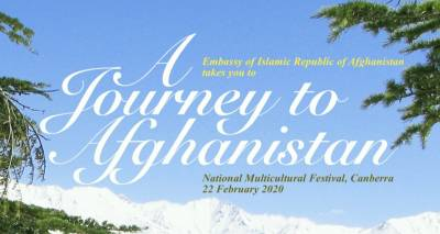 A Journey to Afghanistan 2020