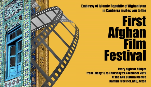 First Afghan Film Festival||