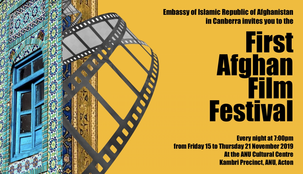 First Afghan Film Festival