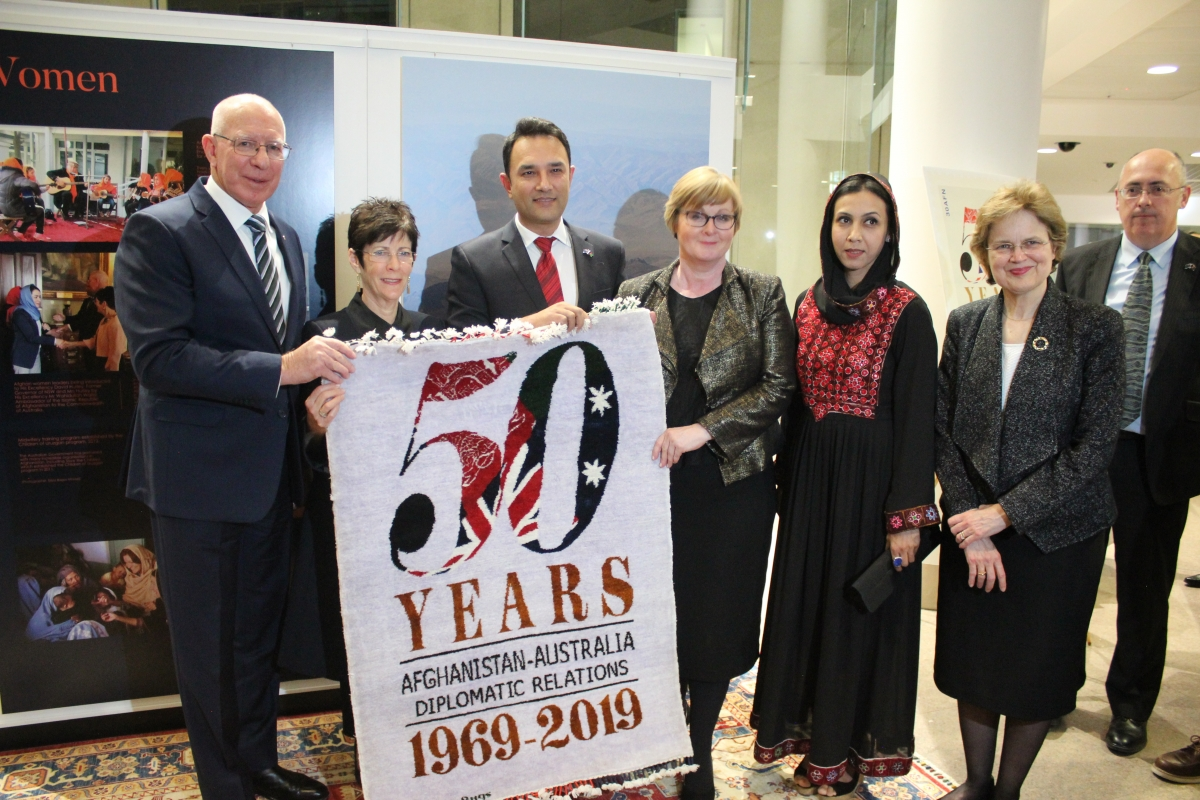 50 Years of Diplomacy - DFAT Celebrated the Anniversary
